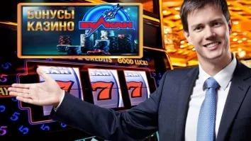 оналй казино http://www.igrat-casino-vulkan.com