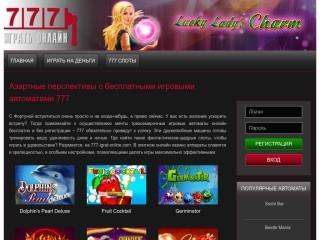 сайт 777.igrat-online.com