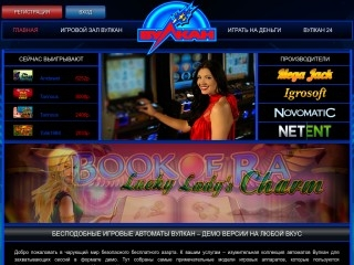 сайт avtomatiwulcan.com