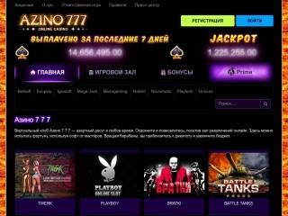 сайт azino777ak47.xyz