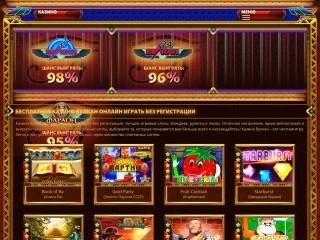 сайт casino-vulcan1.online