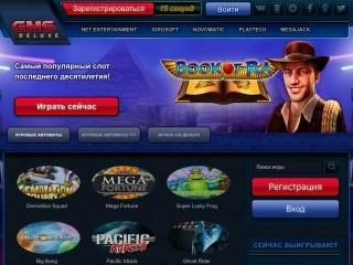 сайт casinogmsdeluxe.info