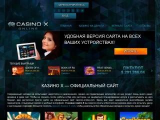 сайт casinox-online.com