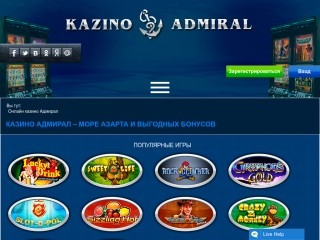 admiral kazino com