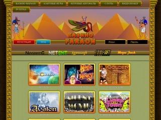 сайт faraon-online-casinocom