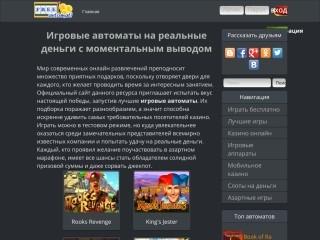 сайт free-avtomatyorg