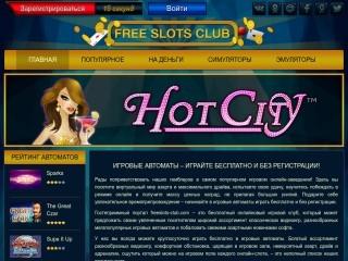 сайт freeslots-klub.com