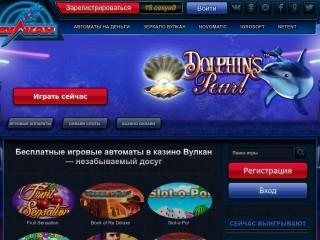 сайт gmsdeluxe-online.net