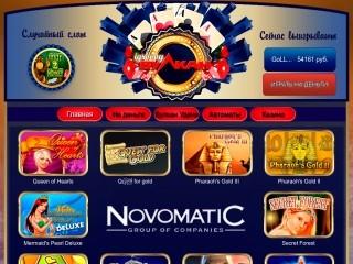 сайт igrovojvulcan.com