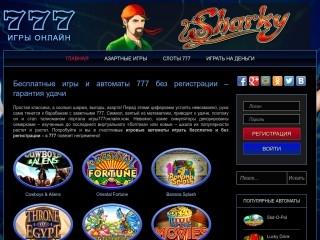 сайт igry777-online.com