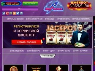 сайт kazino-vulcanonline.com