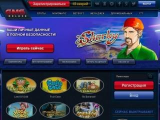 сайт kazino.gmsdelux.online