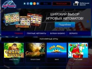 сайт klub-vulcanonline.com
