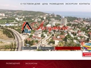 сайт ludmila-alushta.com