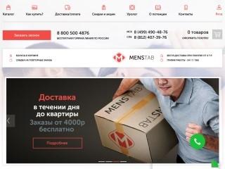 сайт menstab.com