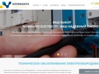 сайт nwdelectricity.ru