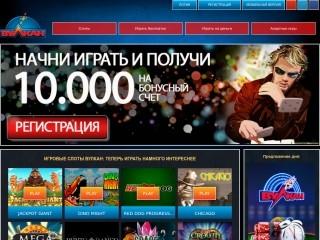 сайт online-slots-vulcan.org