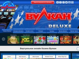 сайт online-vulcan-casino.xyz