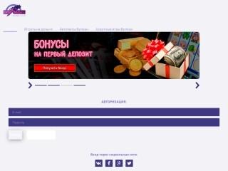 сайт online-vulcan-clubcom