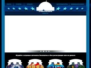 сайт play-vulkan-onlinepro