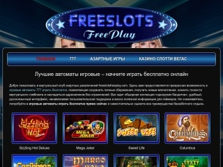 сайт play.freeslotsplay.co