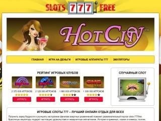 сайт slots-4free777.com