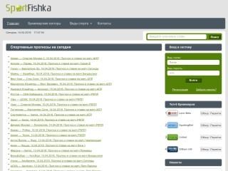 сайт sportfishkacom