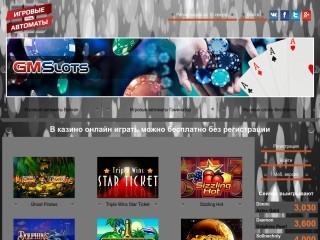 сайт topslotcasino.com