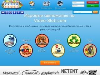 сайт video-slotyru