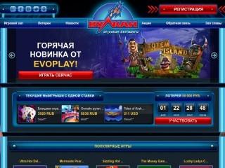 сайт vulcan-casino-vip.com