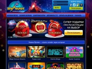 сайт vulkan-igrav-777.net
