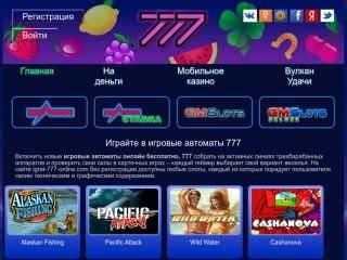 сайт wwwigrat-777-online.com