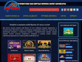 сайт wwwklub-vulkan-24.com