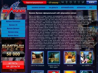 сайт xn----7sbbhmnhfjfcixfjh3f.com