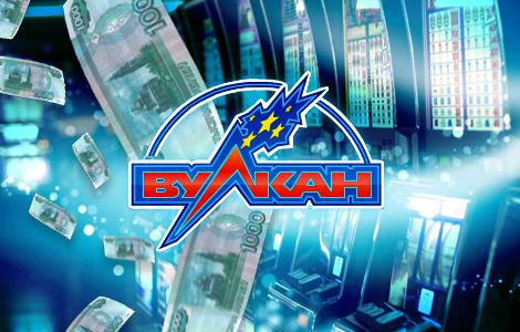 оналй казино http://vulcan-neon-casino.online