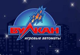 оналй казино http://volcano-na-dengi.com