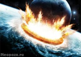 несбывшееся даты конца света