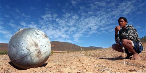 Загадка небесных металлических шаров