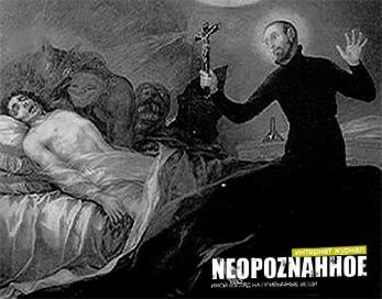 exorcizm