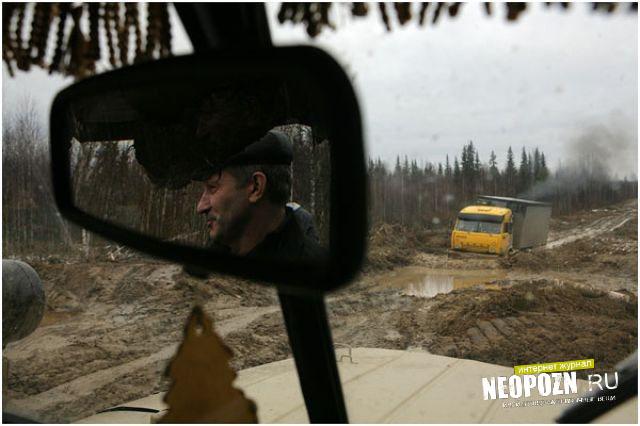 Самая экстремальная дорога России
